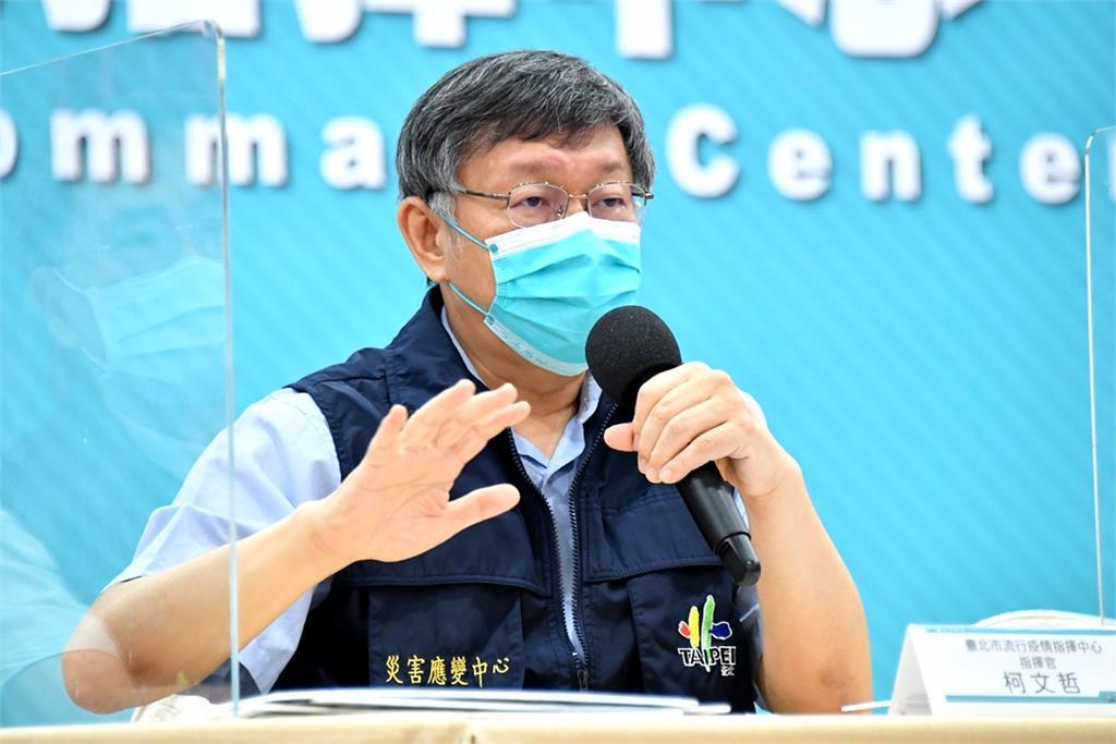台北市長柯文哲。圖/台北市政府提供