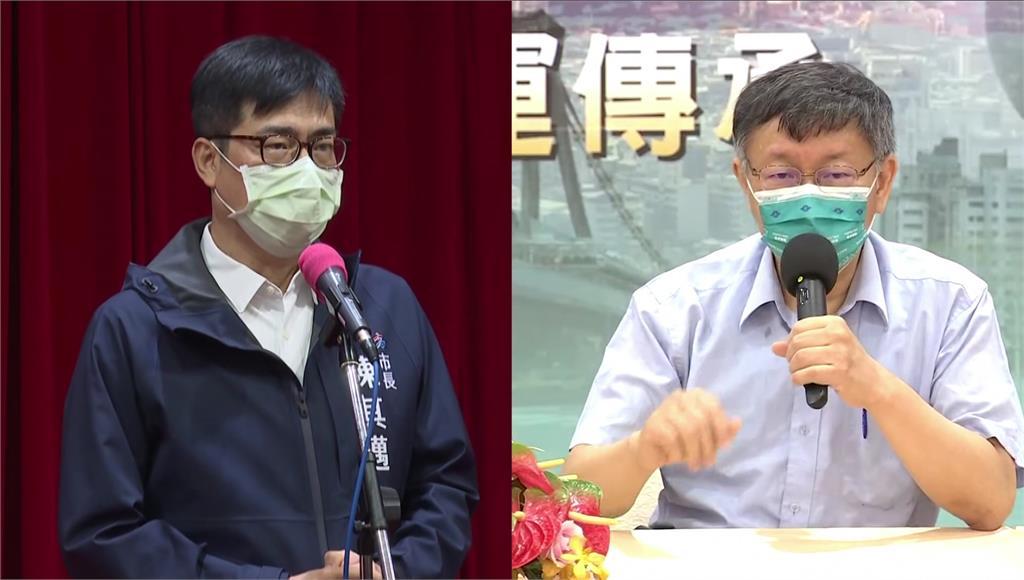 台北市長柯文哲(右)針對疫苗預約平台表示,中央太過於要讓高雄市長陳其邁(左)出頭,「把系統搞得亂七八糟。」圖/台視新聞