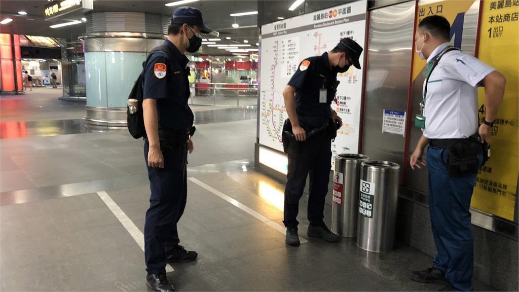 高捷收到炸彈恐嚇,警方加強巡邏。圖/台視新聞