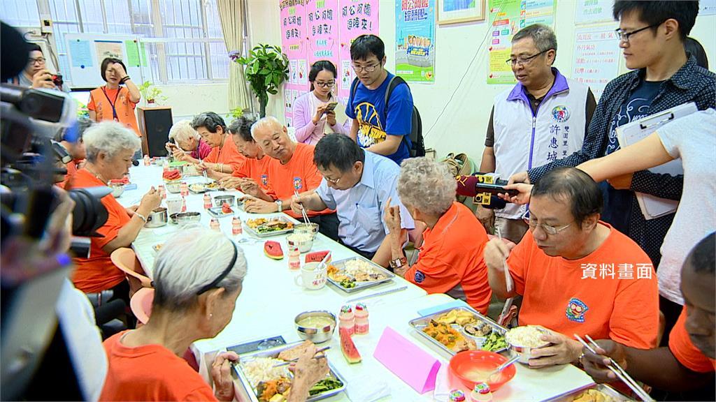 台北市老人共餐維持辦理。圖:台視新聞(資料照)