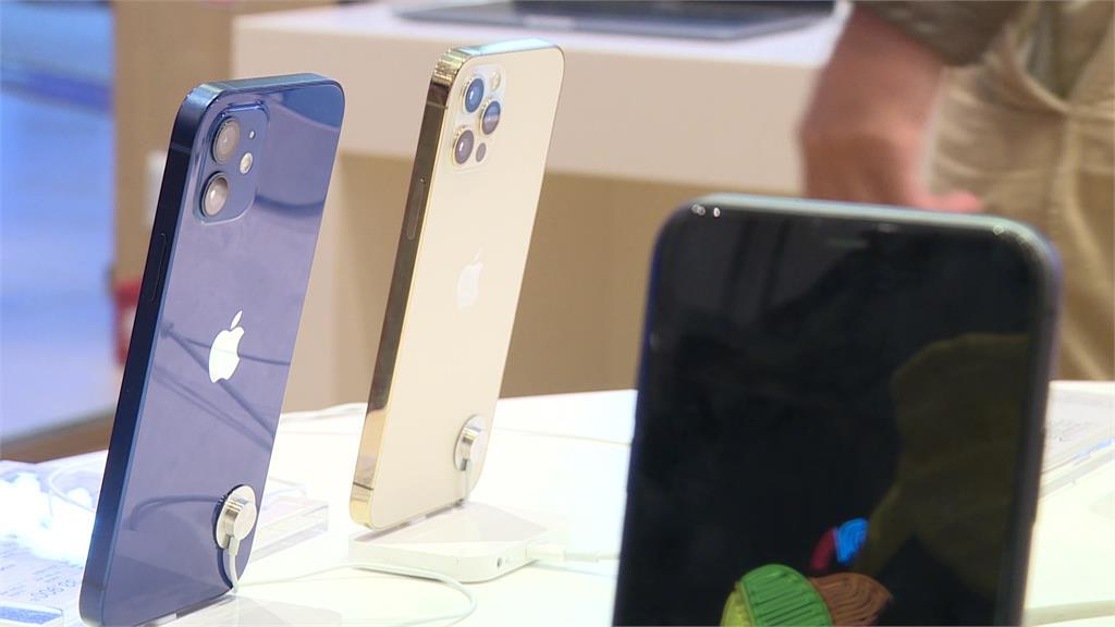 iPhone損壞、被偷可申請理賠。圖/非凡新聞