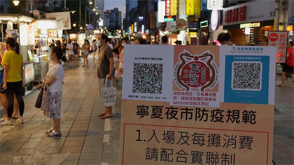 台北寧夏夜市自主停業50天,6月29日率先微解封。圖:台視新聞