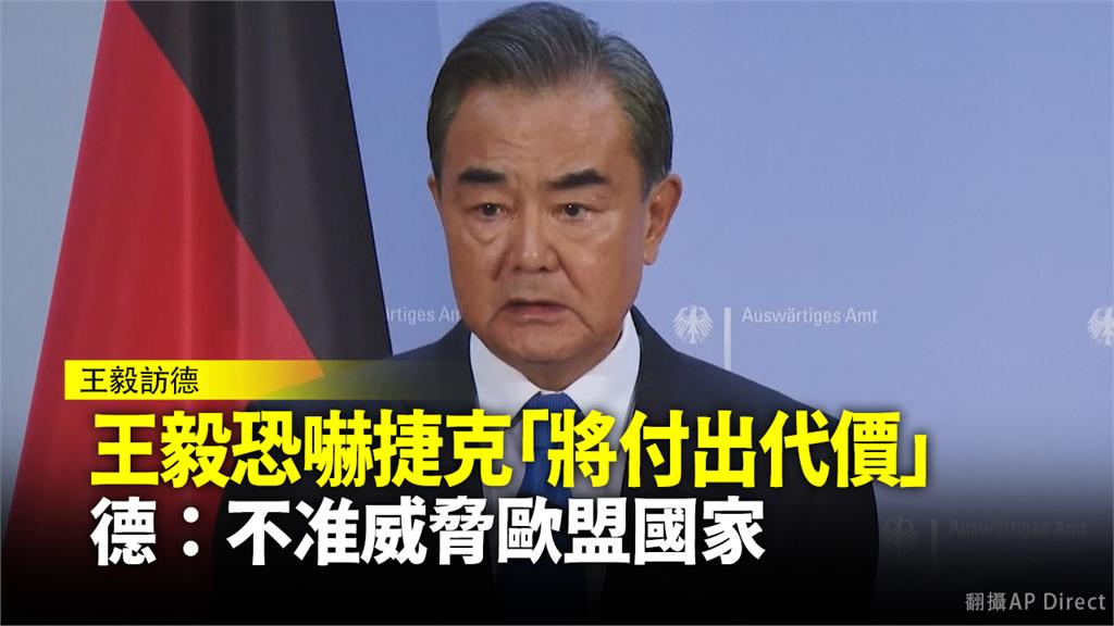 中國外交部長王毅。圖:台視新聞(資料照)