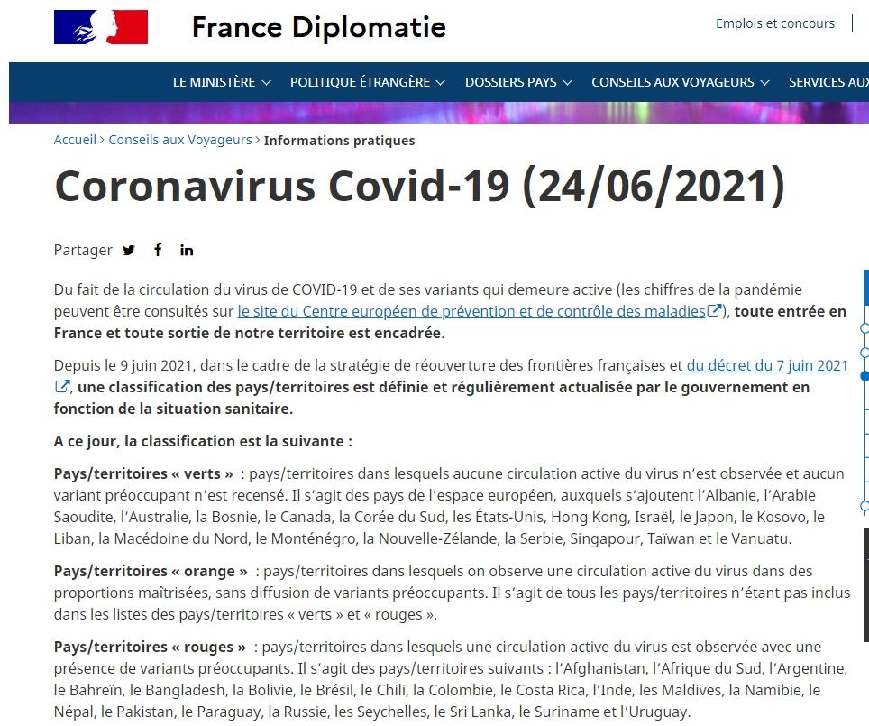 法國外交部最新公告。圖/翻攝自法國外交部官網