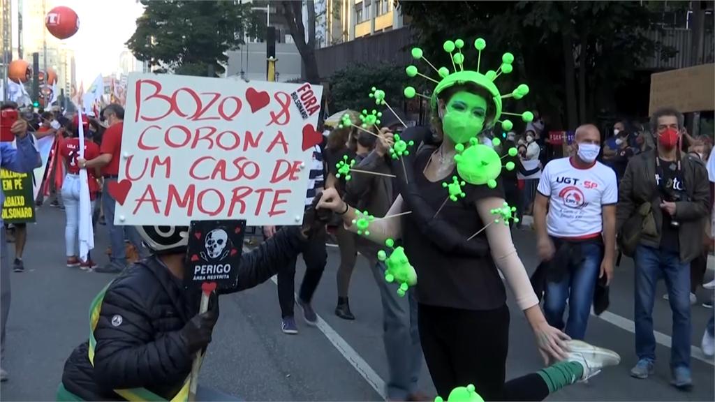 巴西確診數世界第3 民眾抗議要總統下台負責