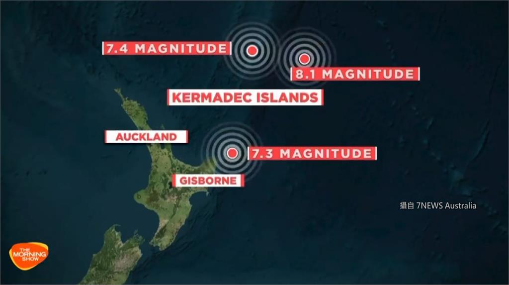 紐西蘭一連3震。圖:翻攝自7NEWS Australia
