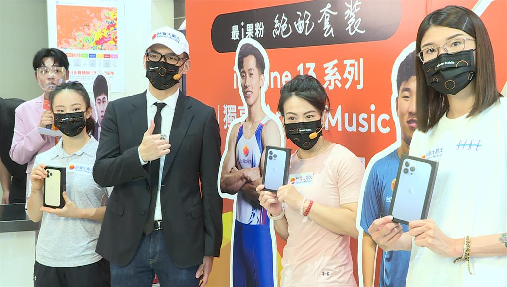 iPhone13今日開賣,電信業者邀奧運選手站台。圖/非凡新聞