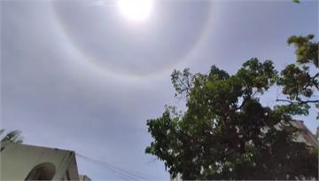 台東出現「日暈現象」 民眾手機捕捉難得奇景