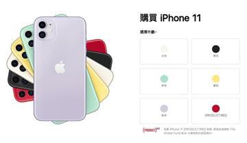 蘋果認 iPhone 11 有問題! 「螢幕觸控...