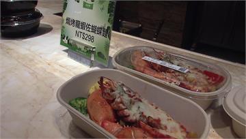 自助餐廳變市集 賣百元龍蝦便當「拚高CP值」