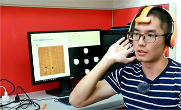 AI躍進腦機整合 靠腦波就能控制電腦?!