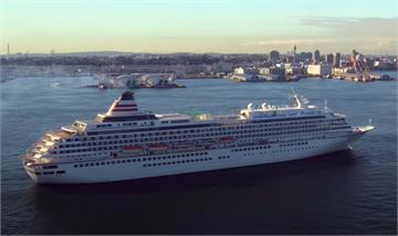 日郵輪「飛鳥2號」 乘客染新冠船隻急折返