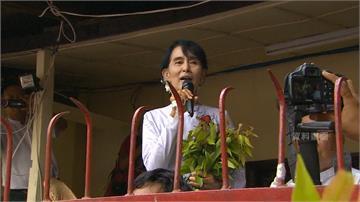緬甸政變後首度露面  翁山蘇姬透過視訊應訊