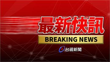 台北松山區某國中生確診 3輛篩檢巴士共採678人...