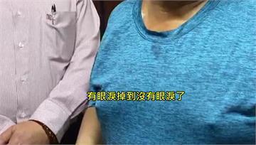 女大生離奇失蹤14年 男友涉殺阿嬤「搜出骨骸」遭...
