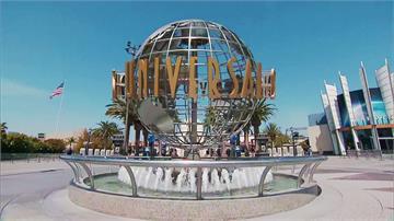加州環球影城重新開放 室內遊戲不逾15分鐘