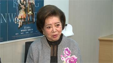 陳淑芳、徐若瑄同台飆戲 《孤味》獲金馬6項提名