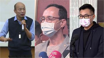 藍營黨魁戰!韓國瑜聲量近6成奪冠 狠甩江啟臣、朱...