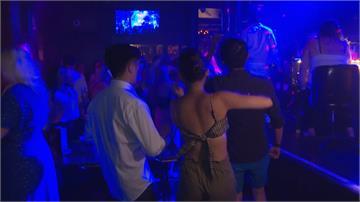 英格蘭大解封「自由日」 夜店擠滿人潮