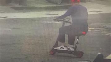 電動滑板車大盜現蹤 連闖空門得手近21萬