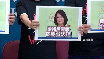 民進黨擬再修法 提高罷免門檻