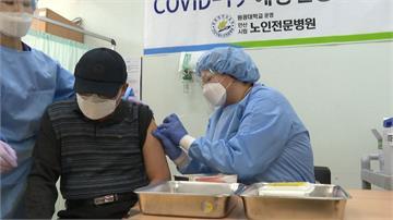 南韓施打AZ疫苗後累積7死 關聯性待釐清