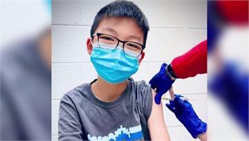 重大進展 輝瑞疫苗對12-15歲青年「保護力10...