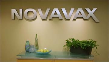 Novavax證實 台灣透過COVAX訂購疫苗