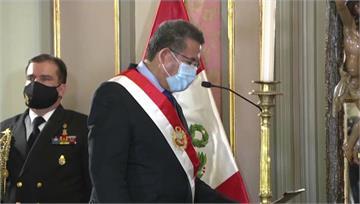 上任不到一週 秘魯臨時總統宣布請辭下台