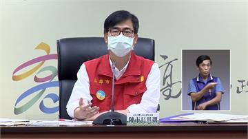 高雄兩名16歲護專生接種AZ 陳其邁坦承有疏失