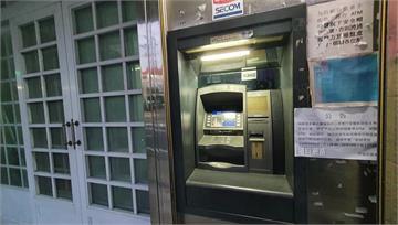 奇景! ATM設在民宅門口 農會便民之舉成奇觀