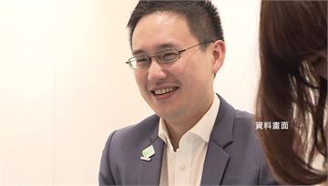 「口譯哥」趙怡翔辭官!將返台投入2022北市議員...