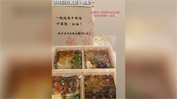 台灣選手東奧備戰 戴資穎再PO文秀當地晚餐