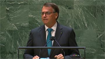 巴西總統波索納洛出席UN演說 罕見配合戴起口罩