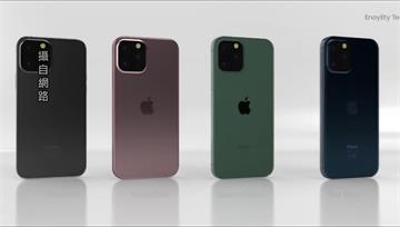 iPhone13價格高3%-5% 傳和被台積電漲...