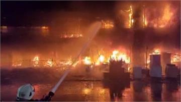 城中城大火釀46亡、41傷 3監委主動申請調查