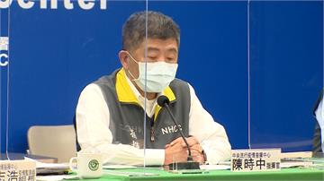 追蹤部桃群聚感染源 陳時中14:00召開疫情記者...