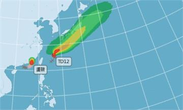 「盧碧」中午登陸廣東汕頭 氣象局估17:30解除...