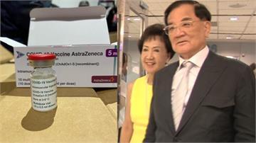 振興醫院找「8名志工」和連戰夫婦分享同瓶疫苗? ...