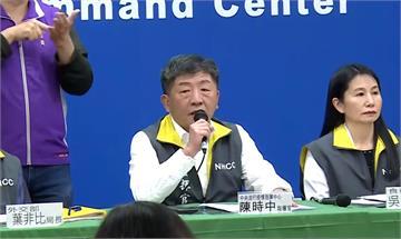 WHO稱台灣確診13例 疾管署抗議 要求更正