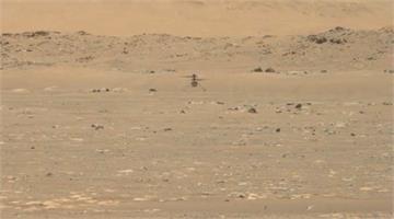 人類第一次!火星直升機創新號首飛成功