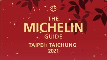 2021必比登推介名單 台北、台中美食一次看