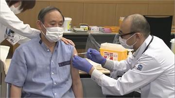 日相菅義偉打第1劑輝瑞疫苗 「沒想像中痛」