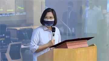 大新竹縣市合併攸關區域發展 總統:審慎討論