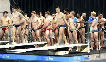 太大「疫」!數10選手擠跳水台 東奧測試賽挨批