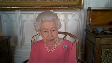 分享接種疫苗經驗 英國女王:一點都不痛