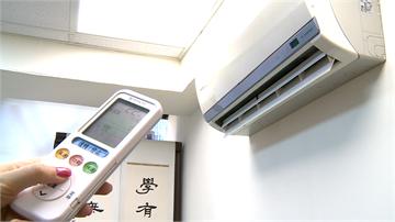 連7凍!經濟部:下半年平均電價不調整