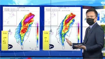 烟花颱風逼近台灣 北台灣、中部及南部防豪雨
