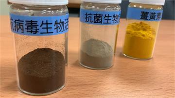 生物活性碳應用傷口敷料 癒合速度增2倍