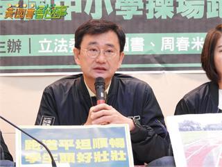 綠委黃國書認曾當國民黨線民 宣布退出民進黨